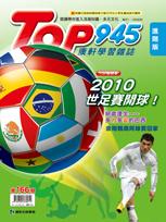 cover0166.jpg