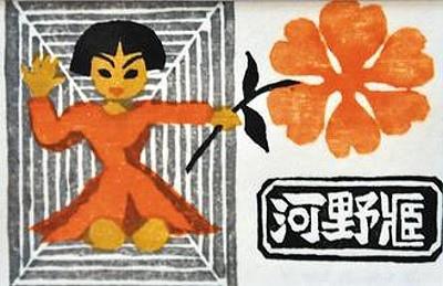 佐佐木敏夫捐贈給台灣文學館的這批藏書票各有特色,作工精細