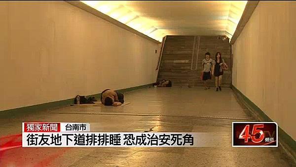 地下道當旅館 街友占據睡覺堆雜物
