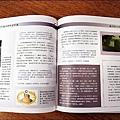 西門國小校史,提供珍貴史料。(記者黃文鍠攝)