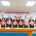 台南市交通局提出的春節期間交通疏導計畫,希望全台民眾「春遊台南交通順暢」。