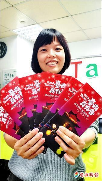 台南市府旅遊手冊受到歡迎,卻在台南車站踢到鐵板。
