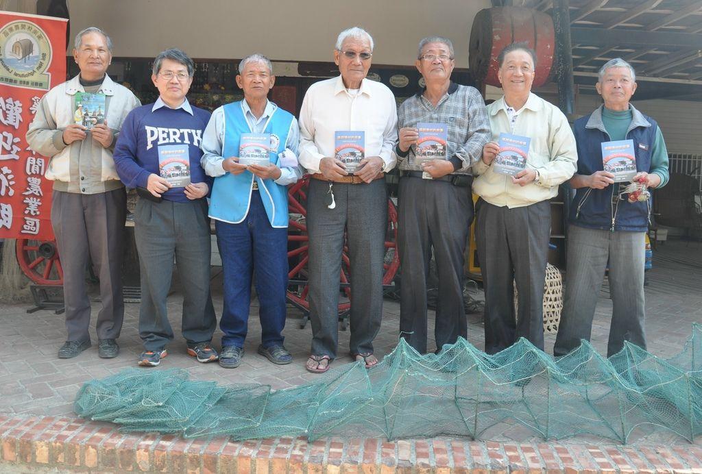 話說漁村的故事 七股溪南社區耆老細說從前