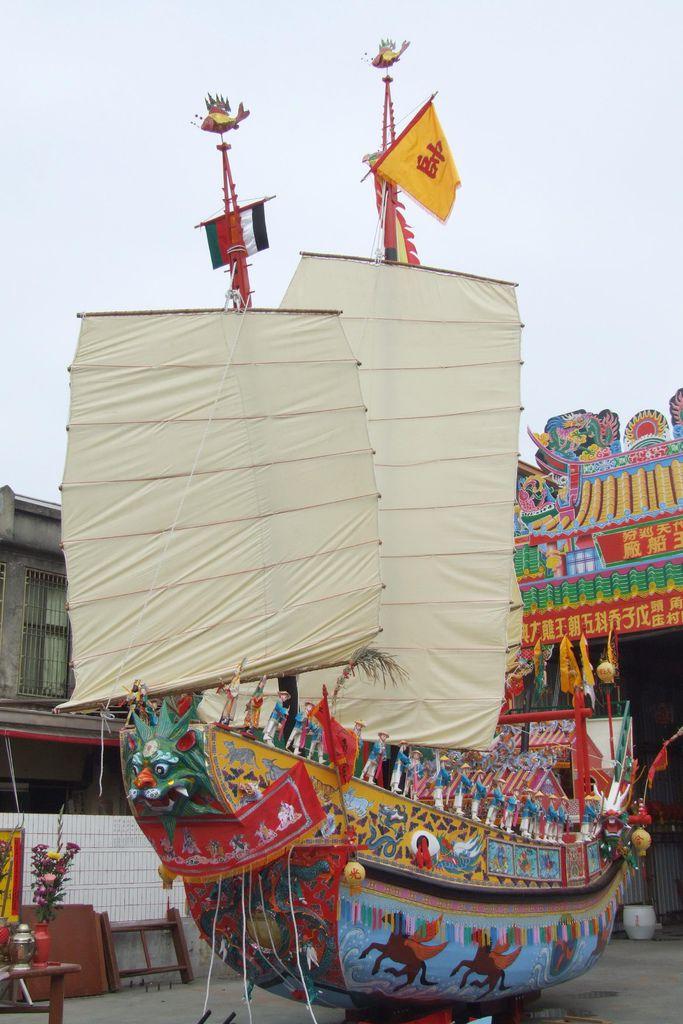 金唐殿香科王船