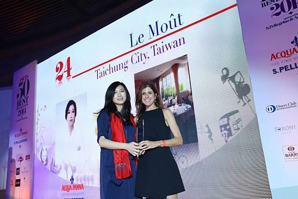 繼最佳女主廚之後 樂沐再奪「亞洲50最佳餐廳」