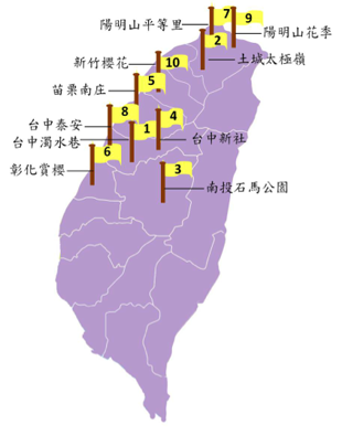 十大熱搜賞櫻景點地圖