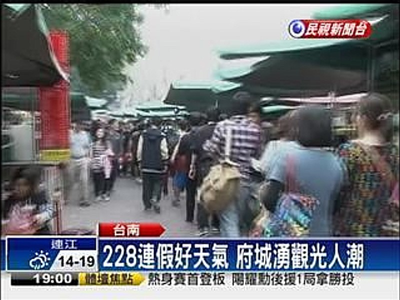 台南湧入觀光客 冷熱小吃皆大賣