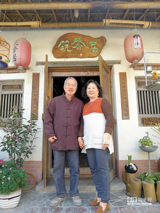 老夫妻愛老宅 開餐廳古色古香