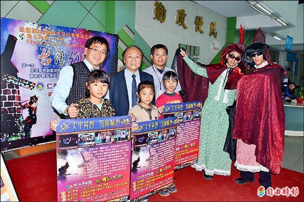 紙風車劇團將在仁德區演出,全新創作《台南的故事》精彩上場。(記者吳俊鋒攝)