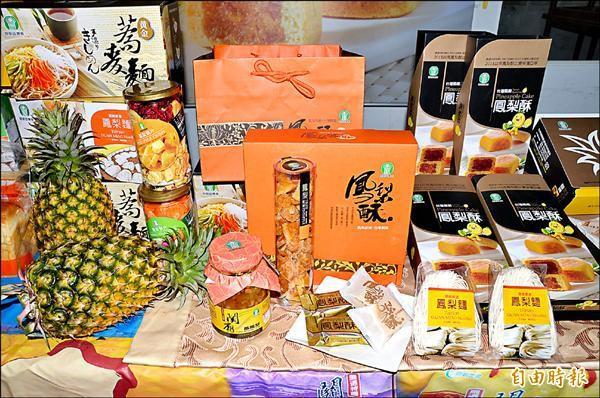 鳳梨開發的系列商品琳瑯滿目。