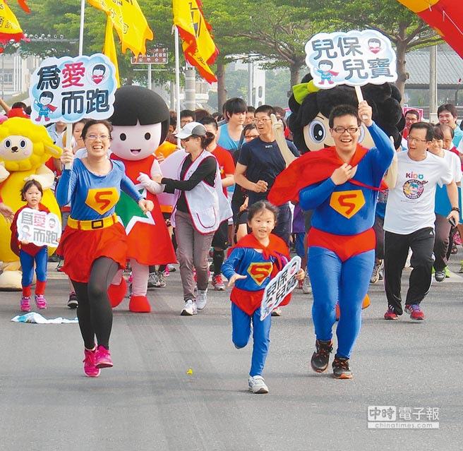 兒少保護路跑活動,26日上午在台南市安平區安億公園起跑,兒保超人為愛而跑。
