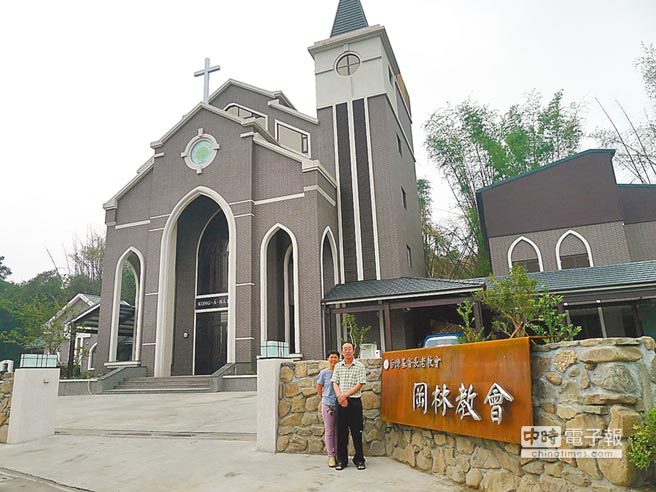 擁有147年歷史的左鎮岡林長老教會,斥資4000餘萬重建,牧師劉哲民夫婦寫下偏鄉的不可能任務。