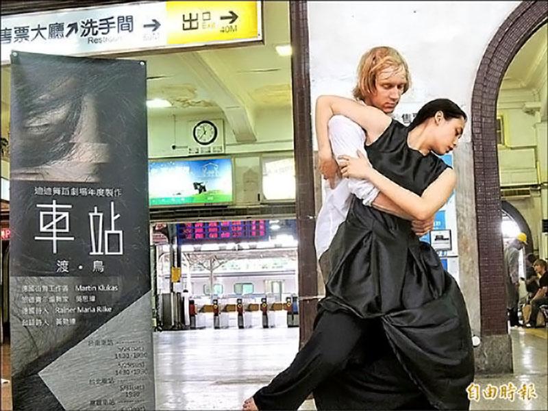台南火車站大廳昨日中午變身「劇院舞台」。