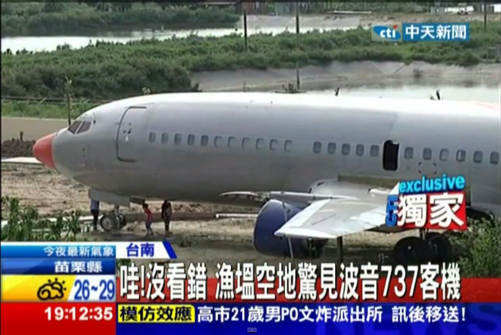 哇!沒看錯 漁塭空地驚見波音737客機2
