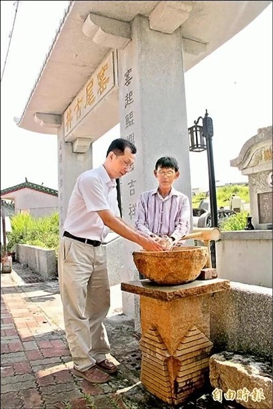 三百年窰尾古井 取午時水熱點