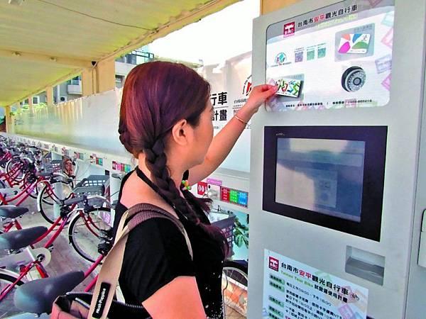 安平3個公共自行車據點,即日起可使用悠遊卡、一卡通免費租賃,或刷信用卡手續費1元。