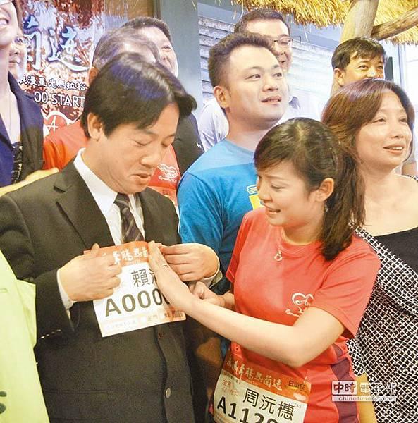 府城星光馬拉松代言人周沅橞(右二)親自為市長賴清德別上競賽標誌,邀請大家參與府城萬人路跑活動。