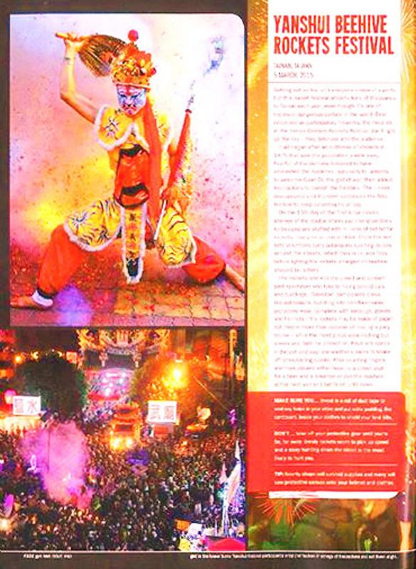台南鹽水蜂炮躍上國際版面,獲評選為「全球10大最佳慶典」