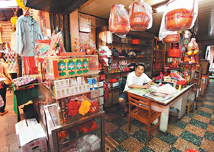 水仙宮市場內百年歷史嫁妝用品店。