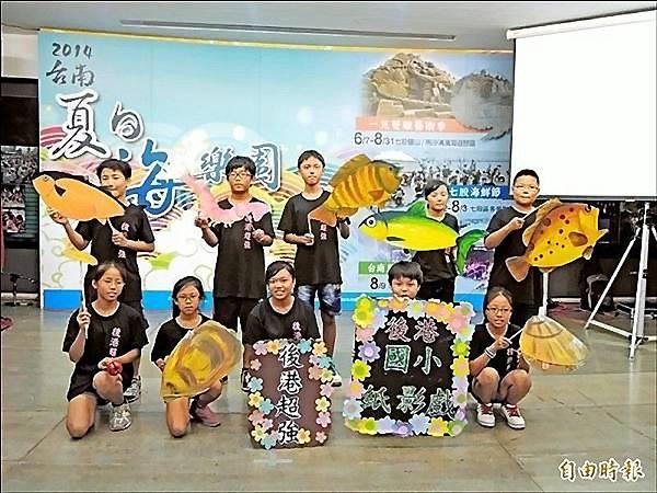 七股後港國小學生表演紙影戲「七股七寶」,介紹七股特色漁產。
