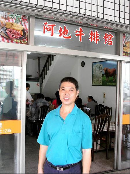 陳棟樑表示,他是舊阿地牛排館主廚,在南市明興路經營的阿地牛排館才能真正延續阿地牛排的好口味。