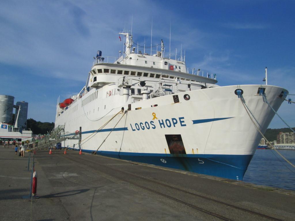 全球最大海上書船 25日抵安平港 26日起連展4天