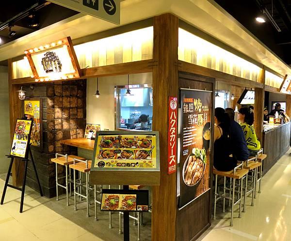 復刻日式風格的燒丼株式會社進軍台南,在新光三越中山店美食街成立全台第五個據點。