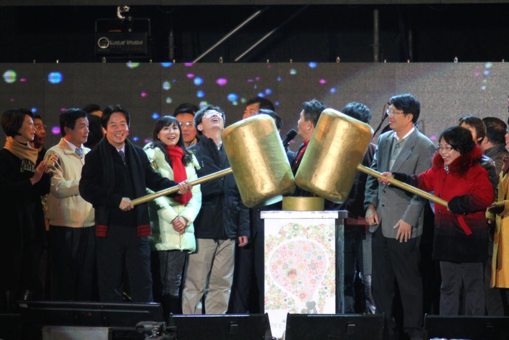 二部曲-台南喜洋洋跨年晚會