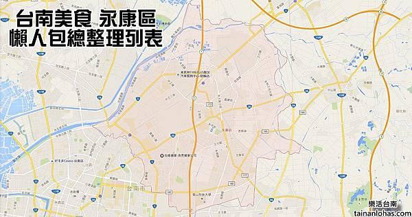 台南美食 永康區