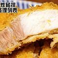 台南美食 炸豬排