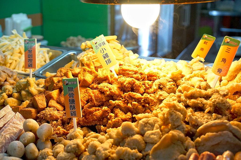 樂活台南x永華鹽酥雞