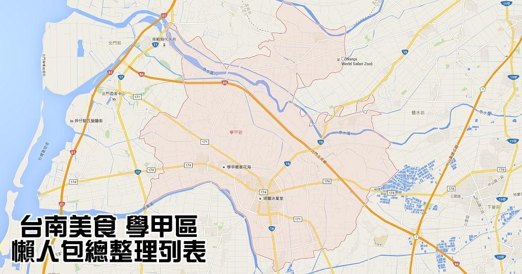 台南美食 學甲區
