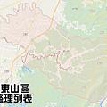 台南美食 東山區