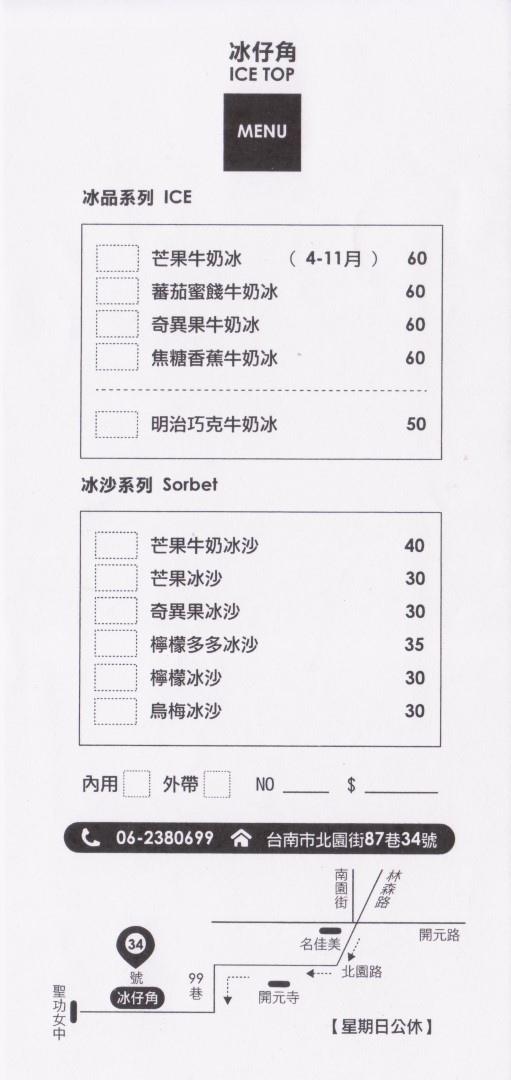 06.1.jpg