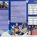 11-24-2b.jpg