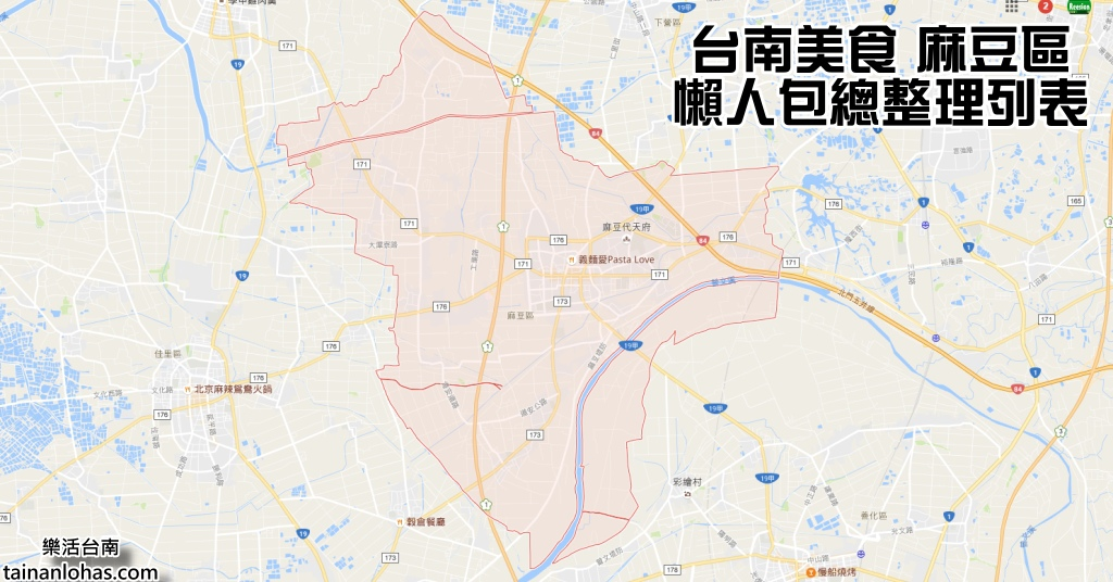 台南美食 麻豆區