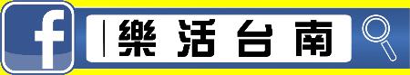 KB-FB搜尋-02