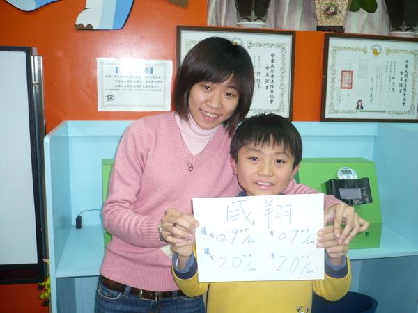 Vicky老師與威翔