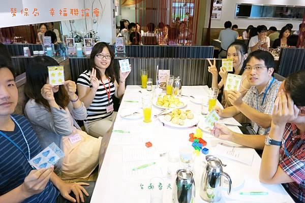 台南春天會館