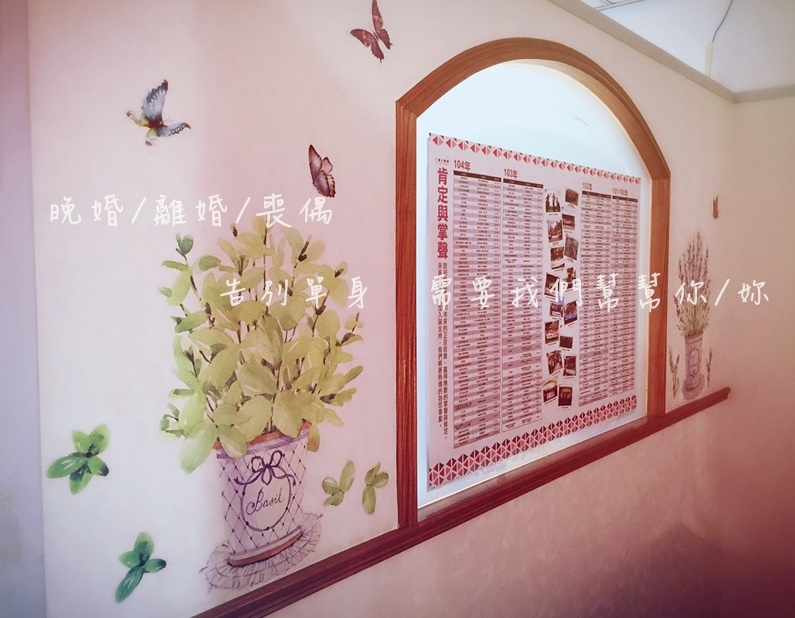 台南環境_2737_副本.jpg