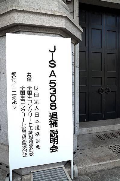 DSC_3850.JPG