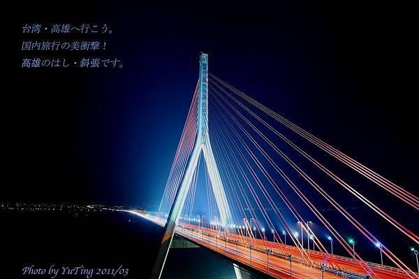 DSC_2203_mt_1600.jpg