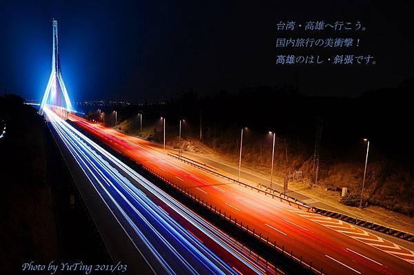 DSC_2211_mt_1600.jpg