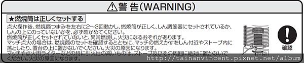 螢幕快照 2014-01-05 上午11.42.23