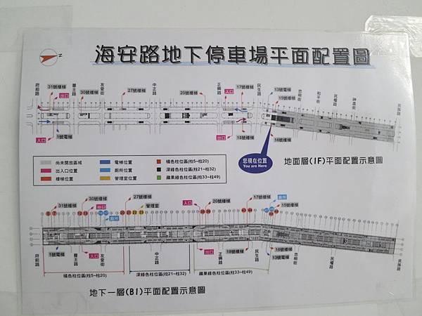 海安路地下停車場地圖