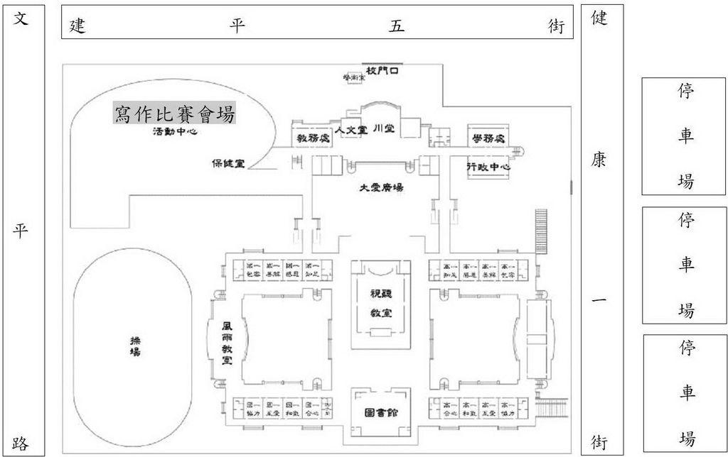 校園位置圖.jpg