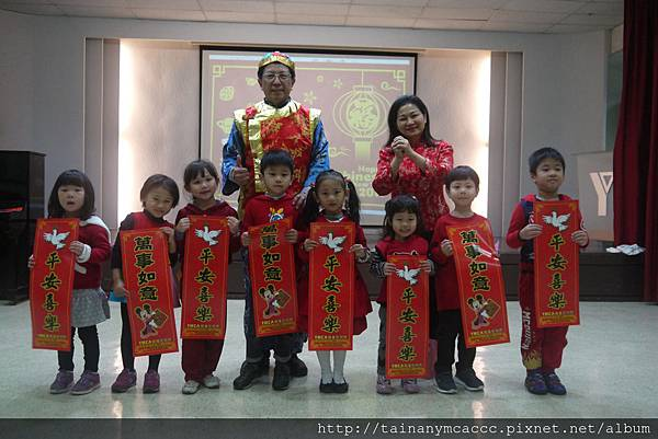 04新年快樂拿紅包 (8).jpg