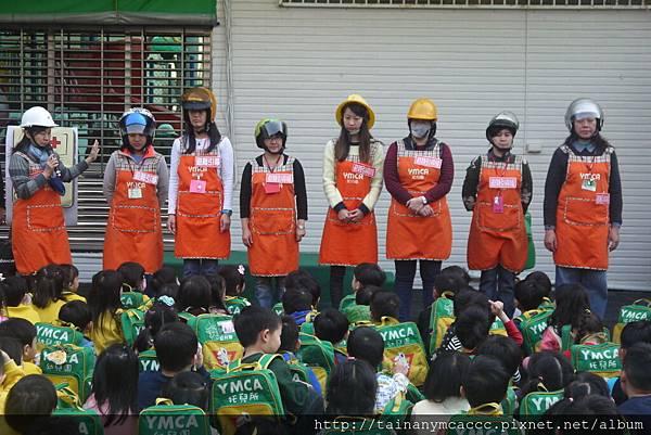 106.03.02防震演習網路版 (28).JPG