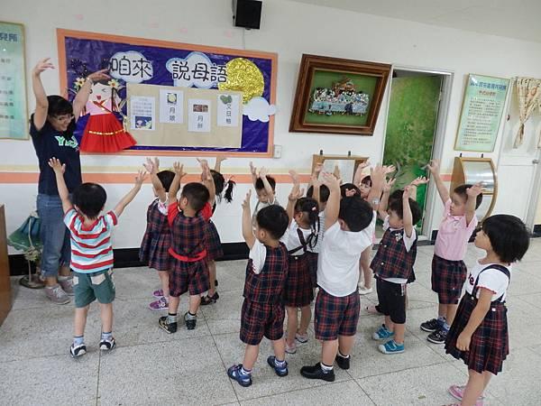 小班中秋母語詞彙教學(2013.09.16)