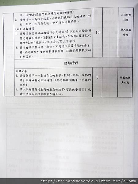 06-1.jpg